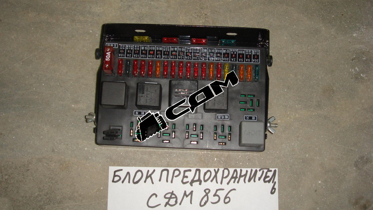 Блок предохранителей CDM856  LG856.15I.32