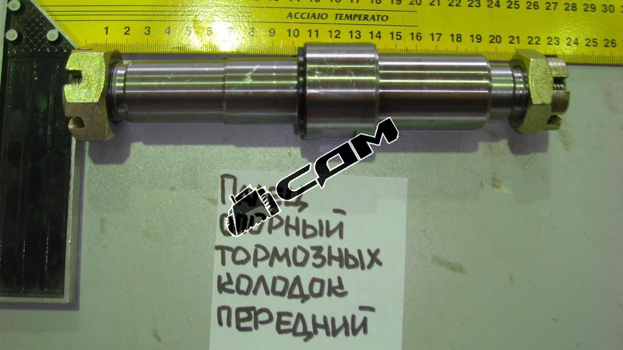 Палец опорный тормозных колодок передних  1880410038