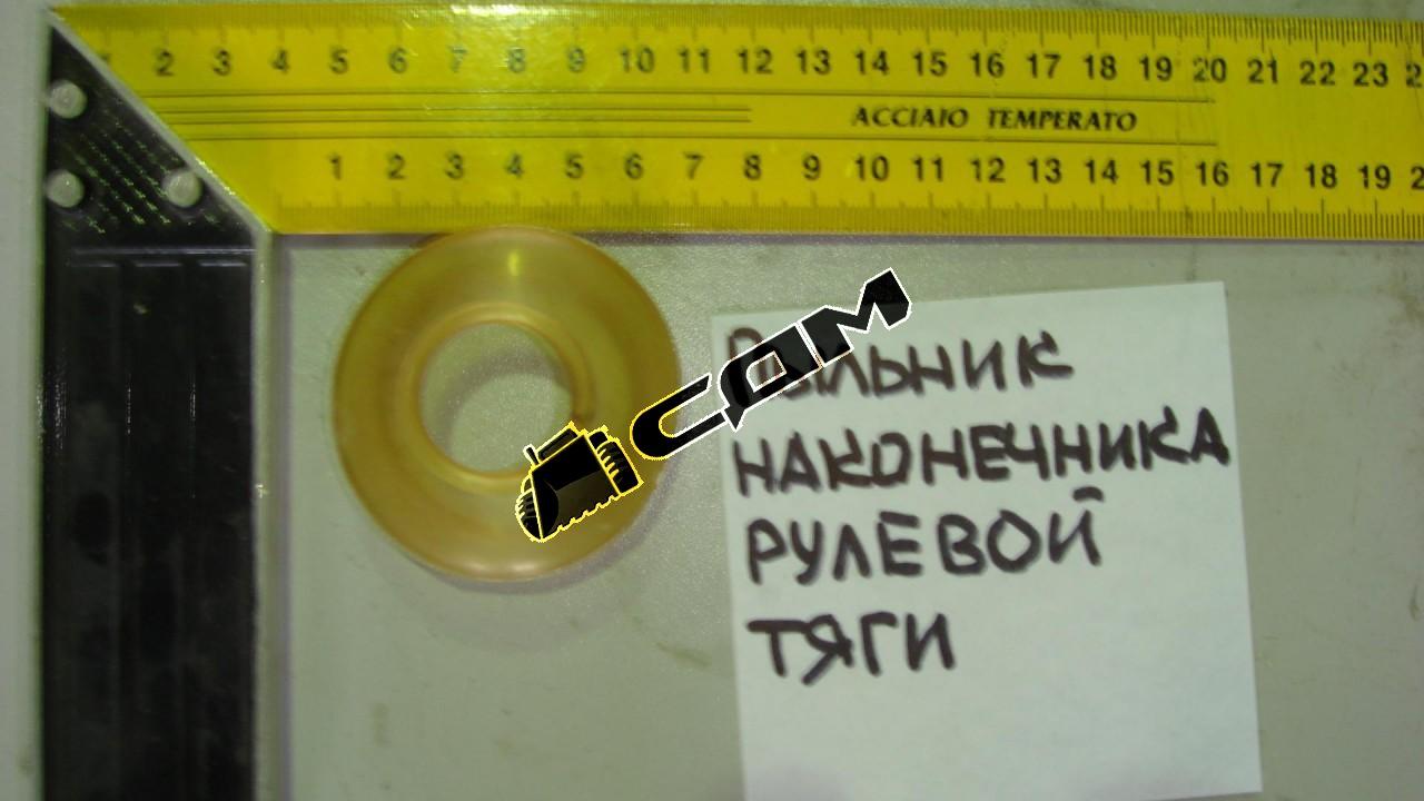 Пыльник наконечника рулевой тяги  AZ9100430218-13