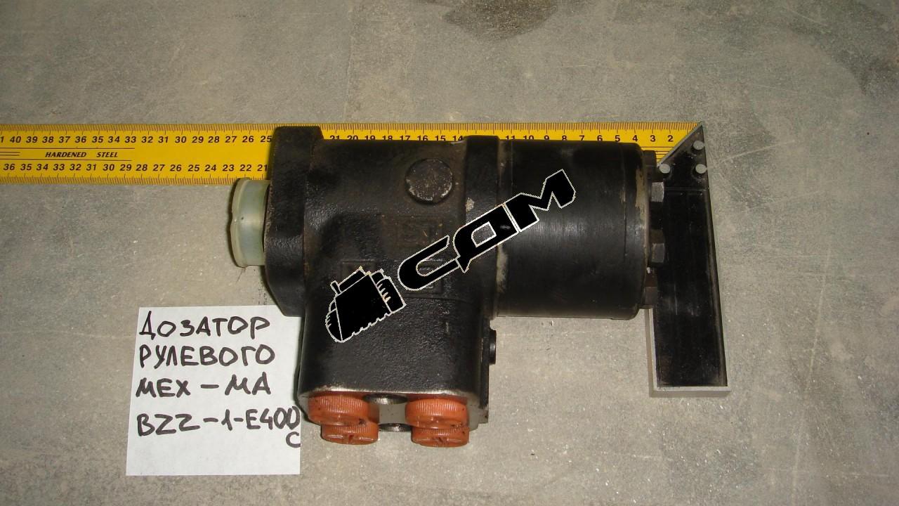 Дозатор рулевого механизма CDM855 BZZ1-E400 BZZ1-E400C/BZZ1-E400